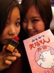 FLOWER 公式ブログ/レモン牛乳!アスナル金山!伶菜 画像2