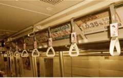 FLOWER 公式ブログ/電車の中に!美央 画像1