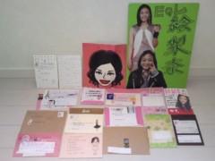 FLOWER 公式ブログ/ありがとうございます!絵梨奈 画像2
