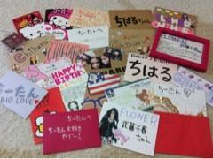 FLOWER 公式ブログ/present Part2. 千春 画像1