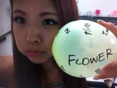 FLOWER 公式ブログ/イベント情報! 千春 画像1