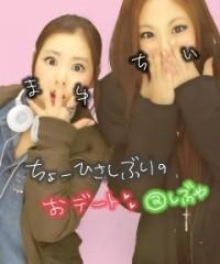 FLOWER 公式ブログ/リス姉妹(*^^*)  千春♪ 画像1