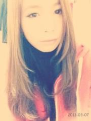 FLOWER 公式ブログ/ありがとう! 杏香 画像1