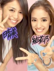 FLOWER 公式ブログ/ガルショ!晴美 画像1