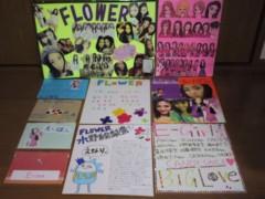 FLOWER 公式ブログ/宝もの…絵梨奈 画像1