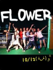 FLOWER 公式ブログ/10/12  杏香 画像1