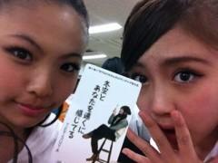 FLOWER 公式ブログ/EXILE TETSUYAさんの!千春♪ 画像3