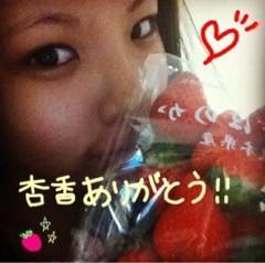 FLOWER 公式ブログ/いーちご*千春♪ 画像1