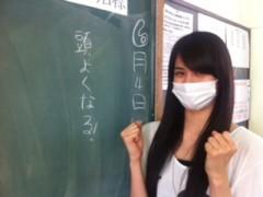 FLOWER 公式ブログ/学校♪( ´▽`)晴美 画像1