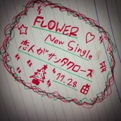 FLOWER 公式ブログ/気まぐれ☆真波 画像1