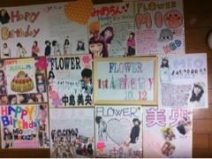 FLOWER 公式ブログ/ありがるん2。美央 画像3