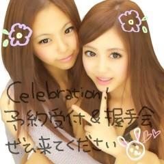 FLOWER 公式ブログ/Celebration! 千春♪ 画像1
