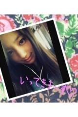 FLOWER 公式ブログ/これからー( ´ ▽ ` )ノ希☆ 画像1