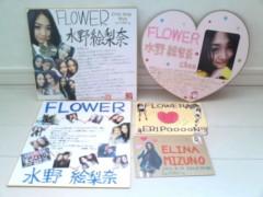 FLOWER 公式ブログ/第6弾!絵梨奈 画像2