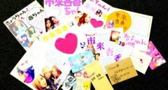 FLOWER 公式ブログ/パート2笑 杏香 画像1