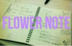 FLOWER 公式ブログ/FLOWER NOTE. 千春 画像1
