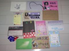 FLOWER 公式ブログ/第1弾!絵梨奈 画像1