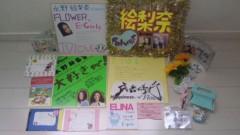 FLOWER 公式ブログ/ありがとうございます(>_<)絵梨奈 画像1