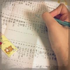 FLOWER 公式ブログ/宿題(; ̄O ̄)希☆ 画像1