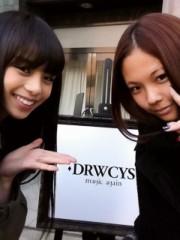 FLOWER 公式ブログ/DRWCYS展示会!!千春♪ 画像1