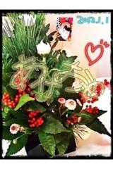 FLOWER 公式ブログ/おはおはー!千春♪ 画像1