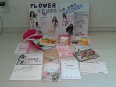 FLOWER 公式ブログ/お待たせしました!絵梨奈 画像1