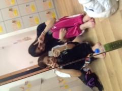 FLOWER 公式ブログ/がんばった!  杏香 画像1