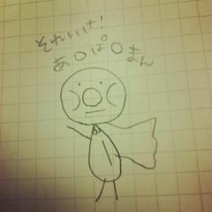 FLOWER 公式ブログ/お絵かき!千春♪ 画像2