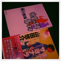 FLOWER 公式ブログ/プレゼント。萩花 画像1