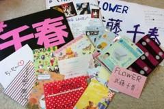 FLOWER 公式ブログ/だいすきー(T_T)!千春 画像1
