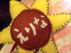 FLOWER 公式ブログ/終了♪絵梨奈 画像2