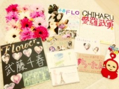 FLOWER 公式ブログ/たからもーの。  千春 画像1