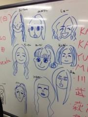 FLOWER 公式ブログ/Ayaさんが!  千春 画像2