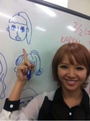 FLOWER 公式ブログ/Ayaさんまで。美央 画像1