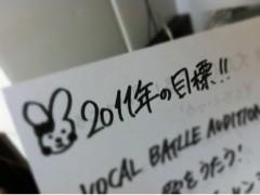 FLOWER 公式ブログ/あるものを発見!!千春♪ 画像2