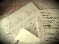 FLOWER 公式ブログ/今日は!!!千春♪ 画像1
