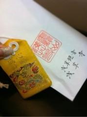 FLOWER 公式ブログ/初詣( ´▽ ` )ノ千春♪ 画像2