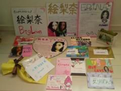 FLOWER 公式ブログ/またまた!!!!!!!絵梨奈 画像2