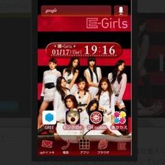 FLOWER 公式ブログ/携帯をE-Girls だらけに!?美央 画像1