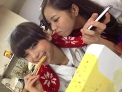 FLOWER 公式ブログ/よしっ!絵梨奈♪ 画像1