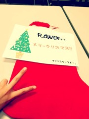 FLOWER 公式ブログ/楽屋っ晴美 画像1