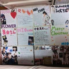 FLOWER 公式ブログ/お待たせ致しました!美央 画像2