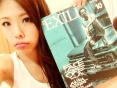 FLOWER 公式ブログ/月刊EXILE    千春 画像1