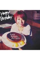 FLOWER 公式ブログ/Ayaさん!晴美 画像1