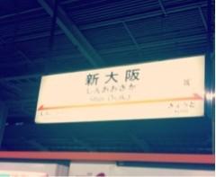 FLOWER 公式ブログ/おーさか!  千春 画像1