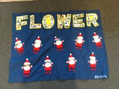 FLOWER 公式ブログ/FLOWER あての!絵梨奈 画像3
