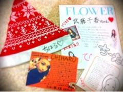 FLOWER 公式ブログ/元気のみなもっちゃん。千春 画像1