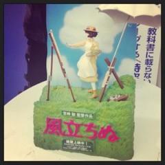 FLOWER 公式ブログ/おすすめ!希 画像1