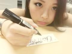 FLOWER 公式ブログ/ぷえ。  千春 画像1