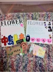 FLOWER 公式ブログ/最近のフラワー☆美央♪ 画像2